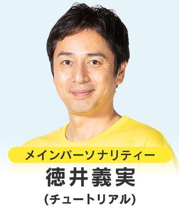 時間 テレビ 2019 24