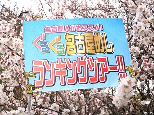 yukikax imagesize:500x375 06