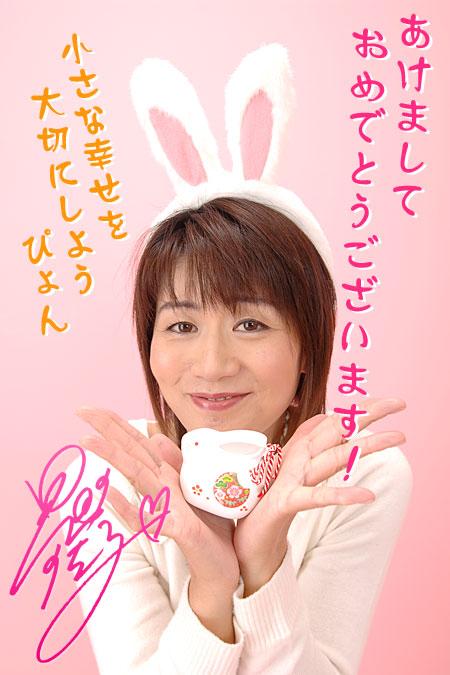 恩田千佐子の画像 p1_31