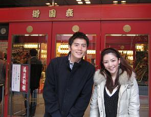 御園座・二月大歌舞伎へ