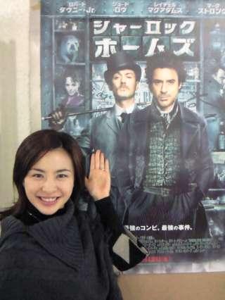 映画「シャーロック・ホームズ」を見てきました!