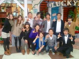 2012年を「ラッキー!!」な年に!!
