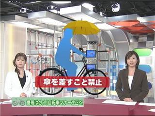 自転車のルール!第2弾をやります!