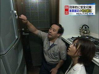 安全ゾーンと家具留めで耐震バッチリ!