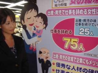働き、子供を育てる女性のために