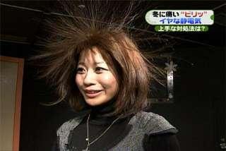 髪の毛が!