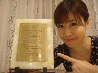 NNSアナウンス大賞で優秀賞を頂きました