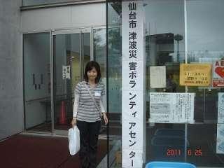 仙台へボランティアに行ってきました。
