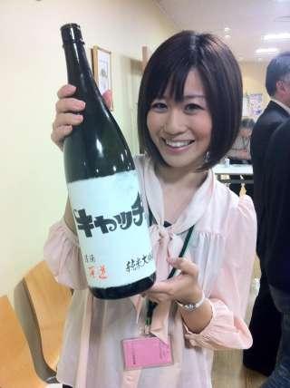 キャッチ!のお酒♪