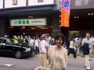 六月大歌舞伎 感激!~昼の部~