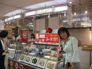 米粉ロールケーキ・1