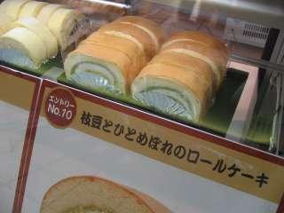 米粉ロールケーキ・2
