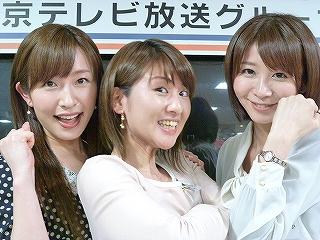 鈴木理香子の画像 p1_13