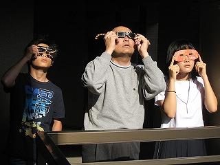 金環日食、観察中