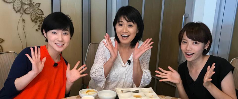 女子 中京 アナ テレビ 阿部芳美アナが中京テレビでかわいい! 大学や高校とカップは?|女子アナキャスターリサーチ