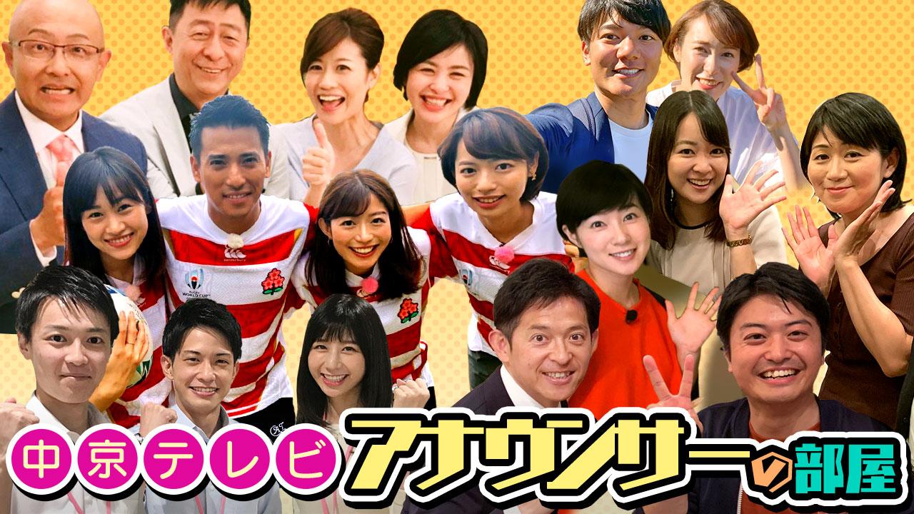 アナウンサー 関西 テレビ