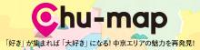 CHU-MAP