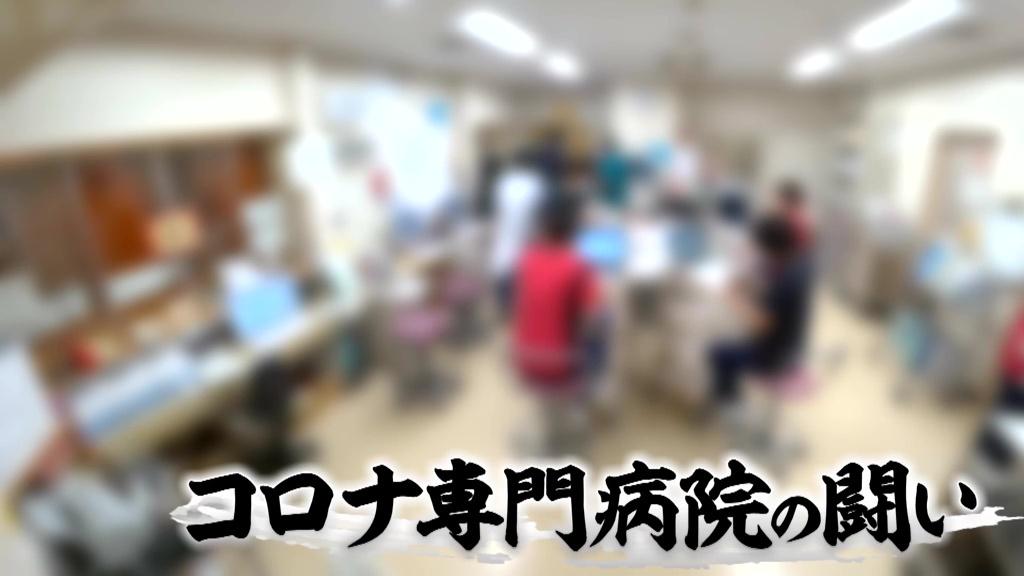 県 病院 ウイルス 愛知 コロナ